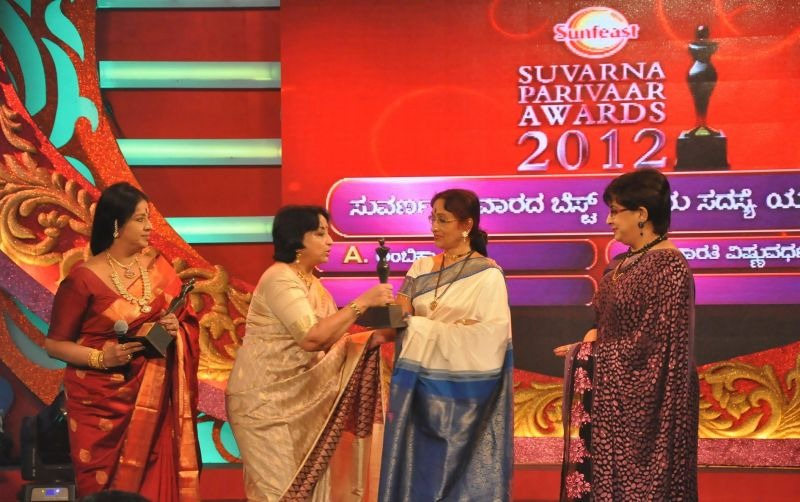 Suvarna Parivaar Awards 2012