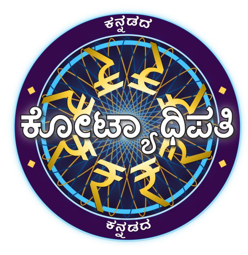 Kannadada Kotyadhipathi Season 2