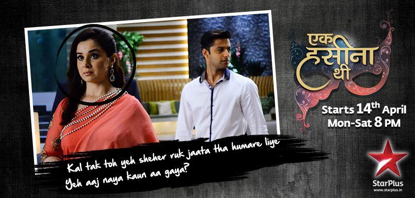 Ek Hasina Thi Serial Song - Free HD video download