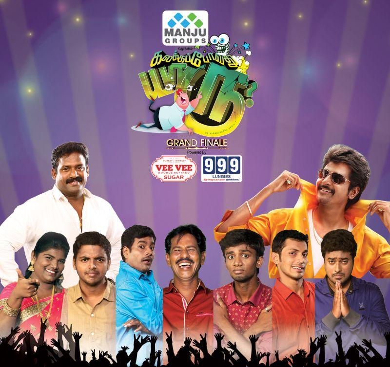 Kalakka Povathu Yaaru Season 5 Winners