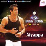 Aiyappa Bigg Boss Kannada Season 3