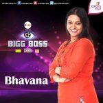 Bhavana Bigg Boss Kannada Season 3