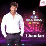 Chandan Bigg Boss Kannada Season 3