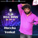 Huccha Venkat Bigg Boss Kannada Season 3