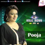 Pooja Bigg Boss Kannada Season 3