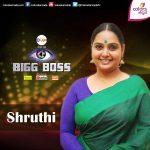 Shruthi Bigg Boss Kannada Season 3