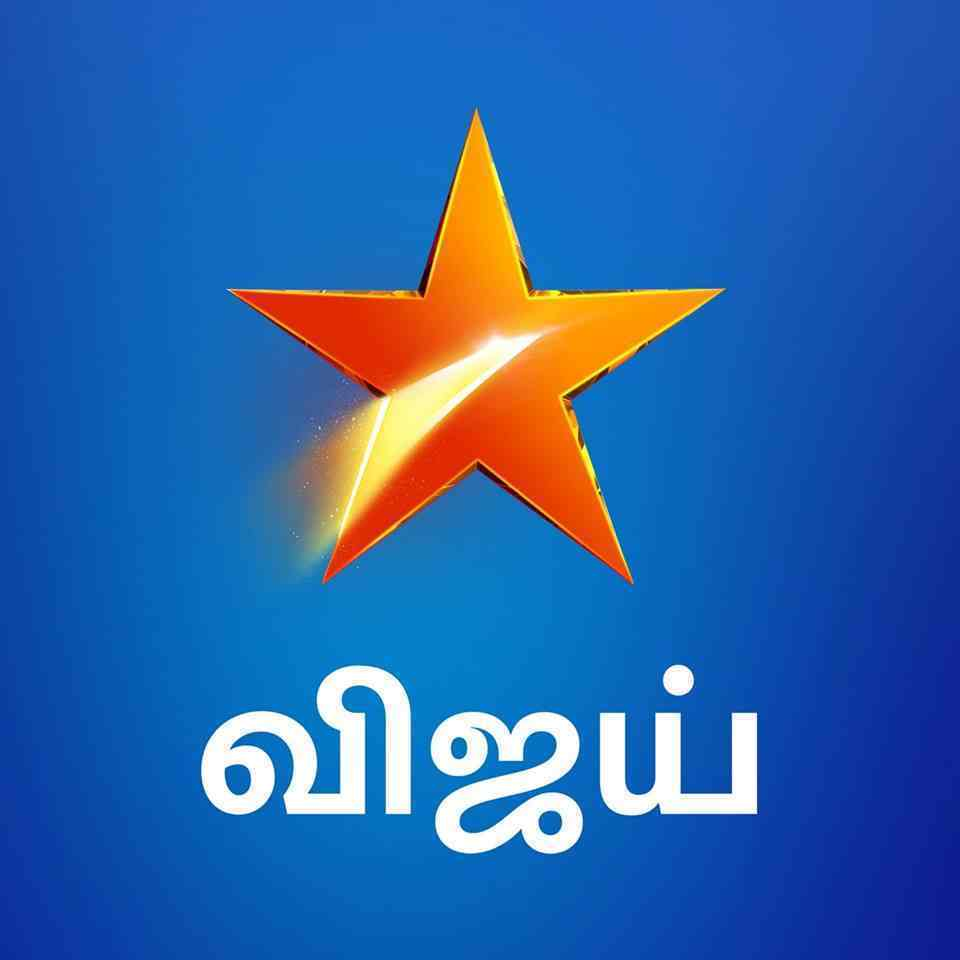 Star Vijay Channel Availability In Cable Network/direct To ...