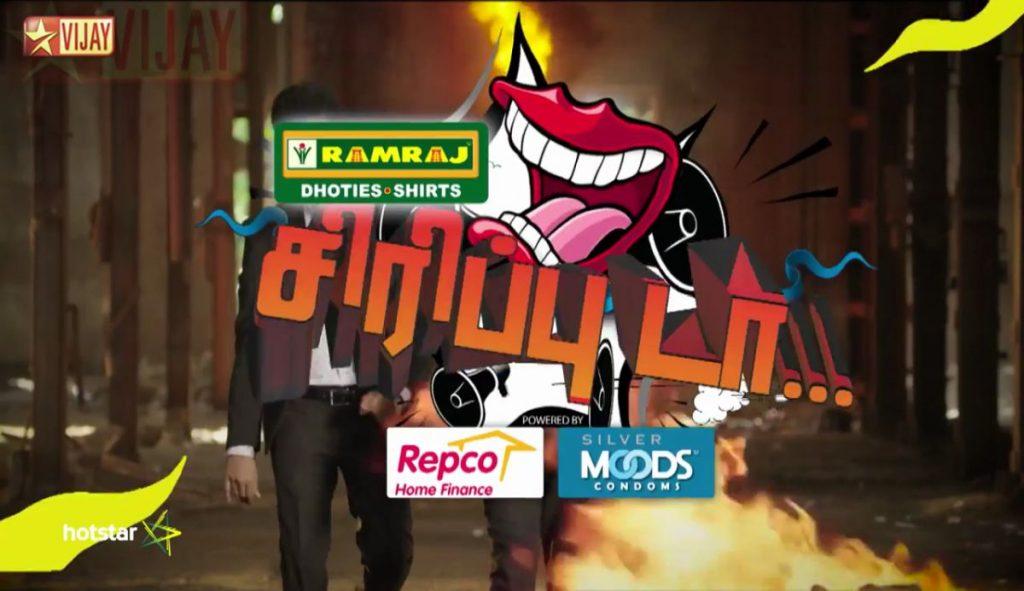 Vijay tv shows saturday