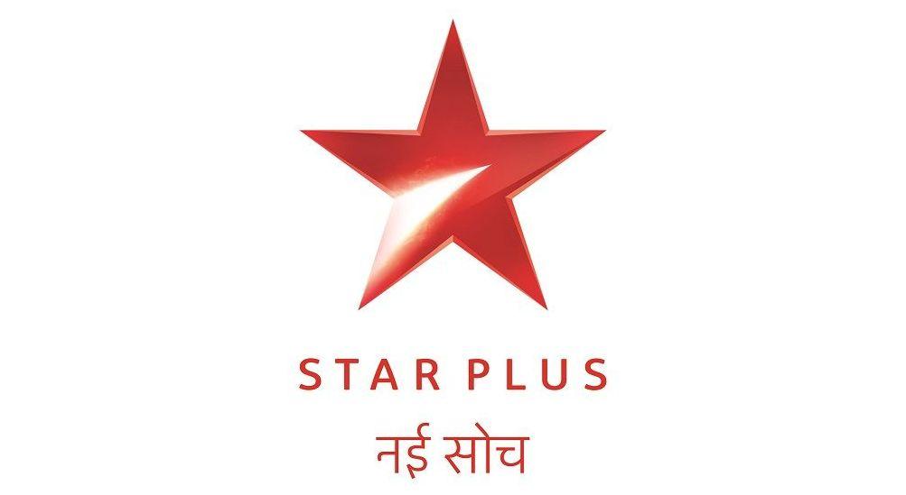 Star plus tv serials list 2007