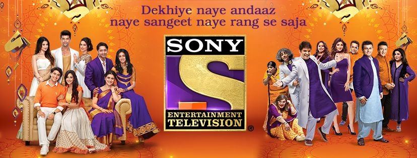 Sony Entertainment Television New Logo – View and Download