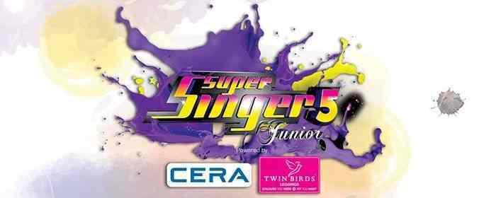 Audition Dates Of Super Singer Junior Season 5 - Vijay TV