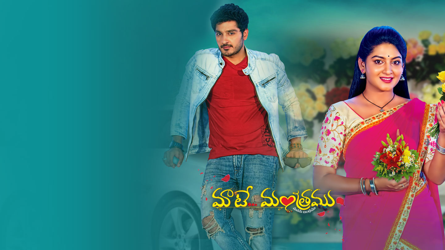 OZEE - Watch All Zee Telugu Channel Television Serials And