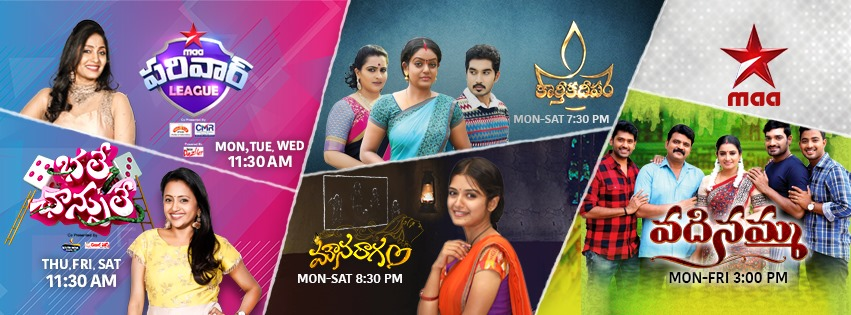 barc trp ratings week 17 – leading telugu television channels and shows