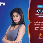 bigg boss vijay tv contestants list, profile, images - tamil reality show everyday at 9.00 p.m