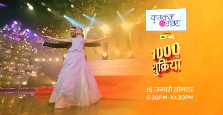Kumkum Bhagya Serial On Zee TV Crossed 1000 Episodes - 15th