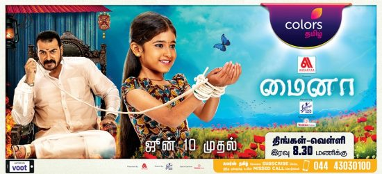 Colors Tamil Schedule – List of Programs with Telecast Date