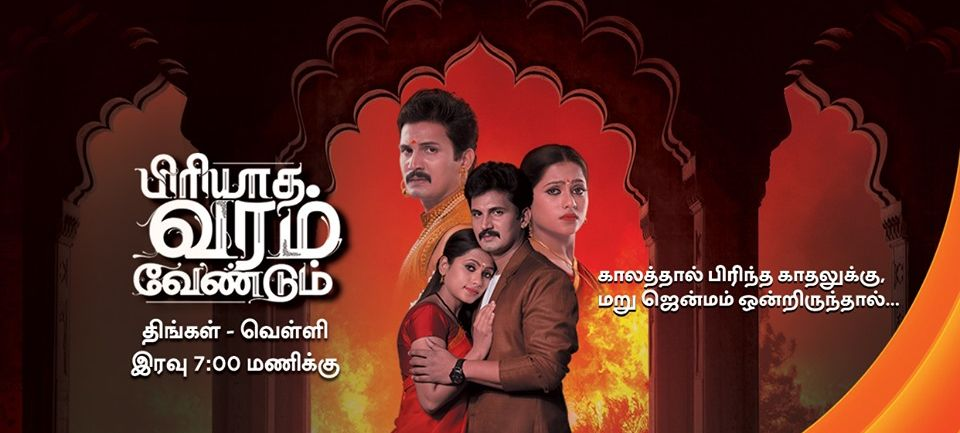 Zee Tamizh Serials - Program Schedule With Show Name And
