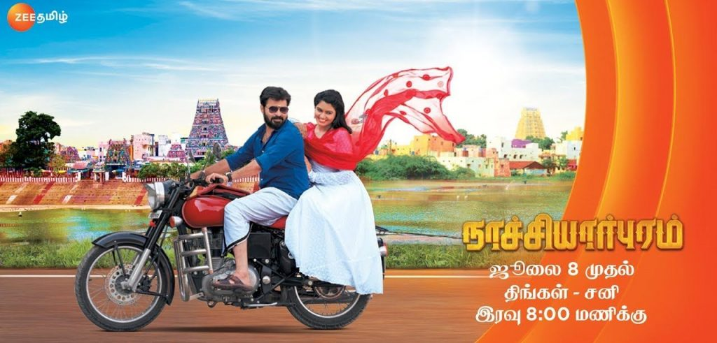 Zee Tamil Hd List Of Programs And Telecast Time Download