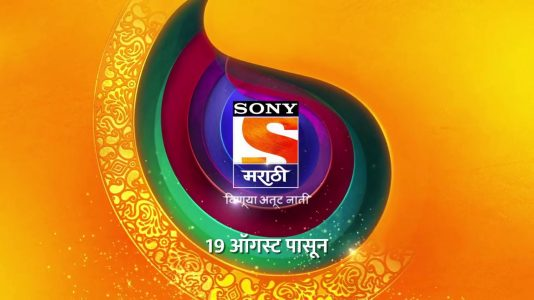 SonyLIV - Watch Indian TV Shows, Movies, Sports, Live ...