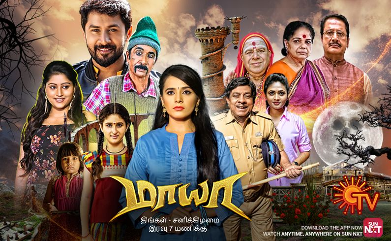 Maya tamil fantasy serial sun tv, promos showing on sun