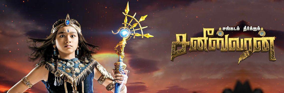 Mahakali Full Episode On Voot