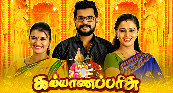 Sun TV Tamil Serials and Other Programs TRP Ratings