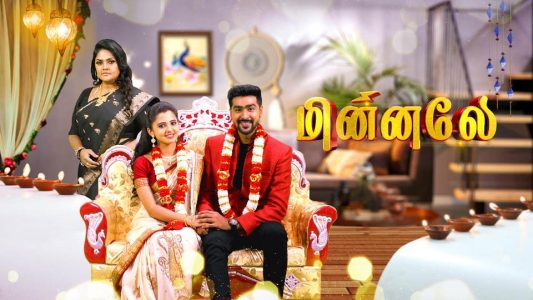 Minnale sun tv serial launching on 6th August 2018, monday to