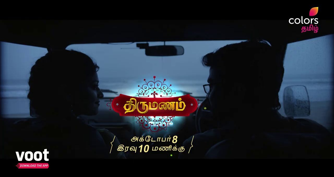 Colors Tamil Schedule - List Of Programs With Telecast Date