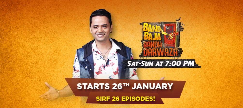 Band Baja Bandh Darwaza Sony SAB From 26th January At 7 P M