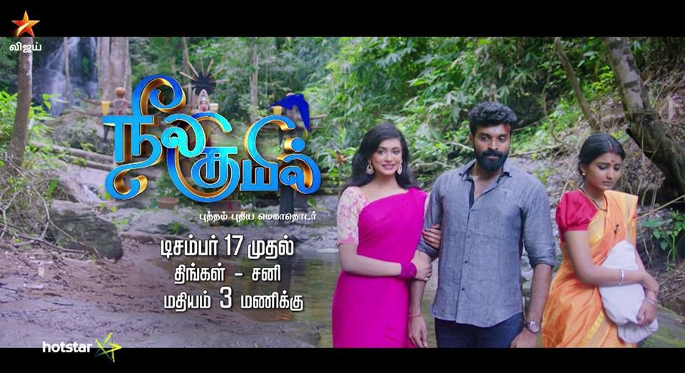hotstar app – watch latest tamil serials and movies online