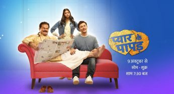 Star Bharat Channel Latest Program Telecast Time, TRP Ratings