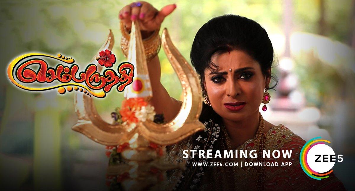 Sembaruthi Serial Ratings Another Zee Tamil Program