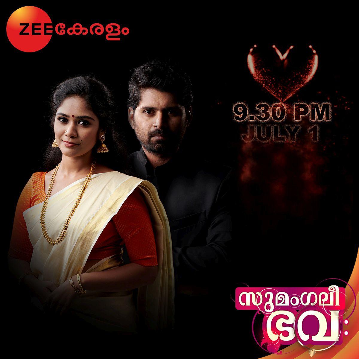 ZEE5 App Download – Zee Network Channel Programs Watch Online