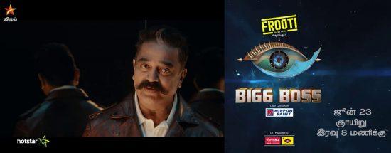 Vijay tv bigg boss 3 launching on 23rd June 2019 at 8 00 P M