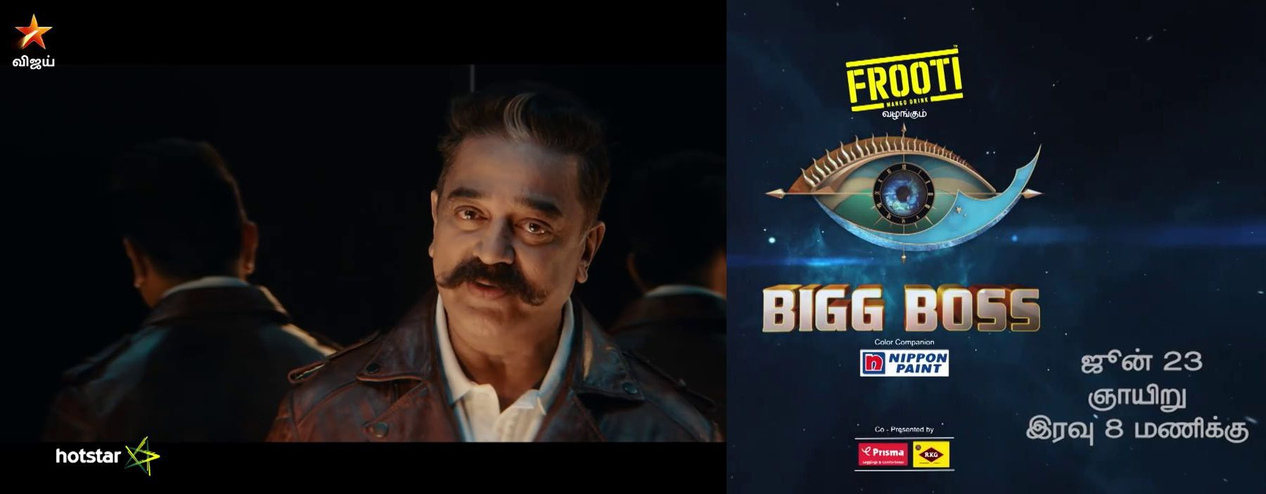 Vijay Tv Bigg Boss 3 Launching On 23rd June 2019 At 8 00 P M