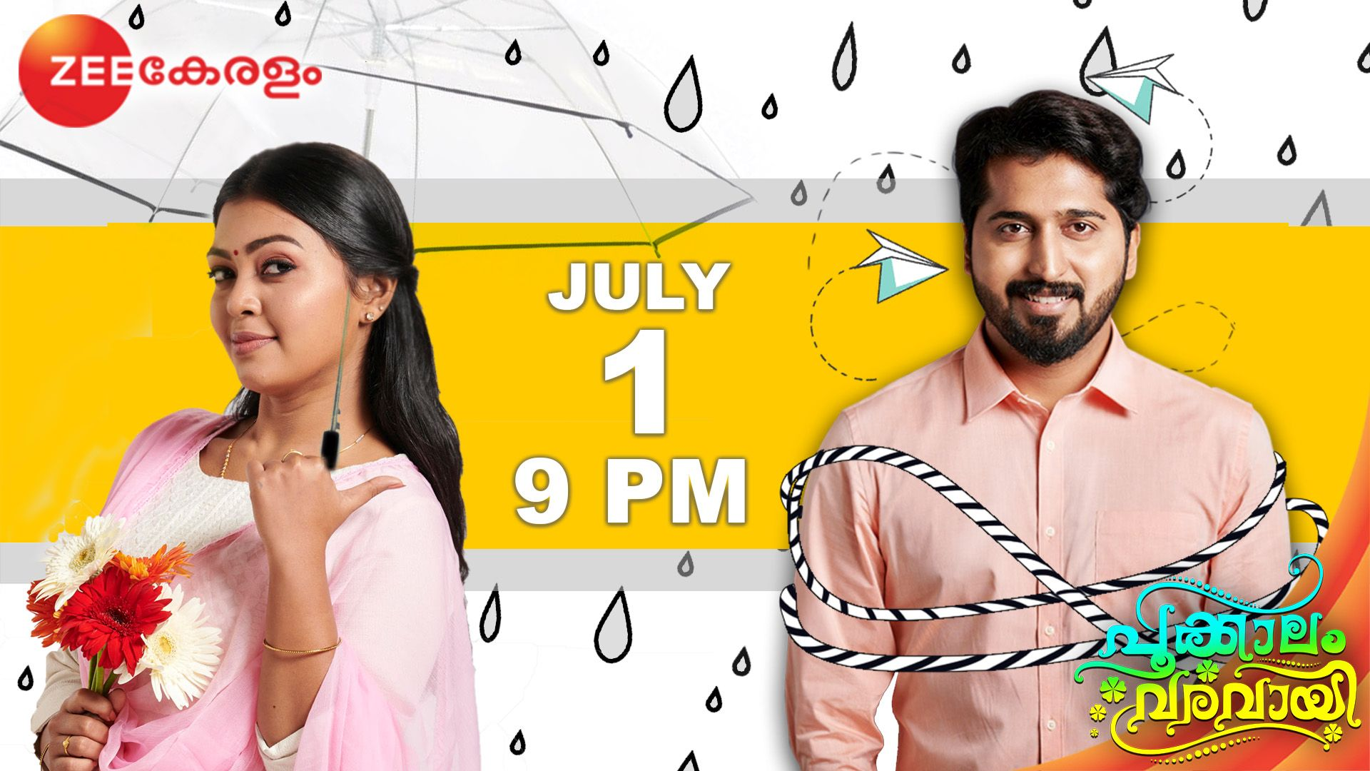 Pookalam Varavayi – Premiering on 1st July 2019 at 9 00 pm on zee