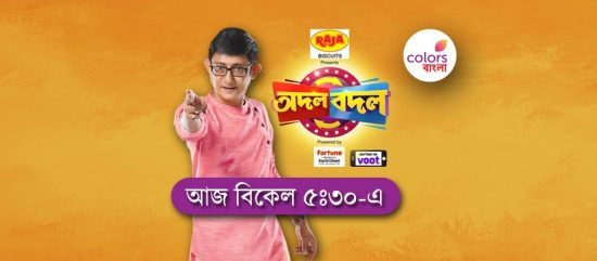 Adal Badal Game Show on Colors Bangla Channel