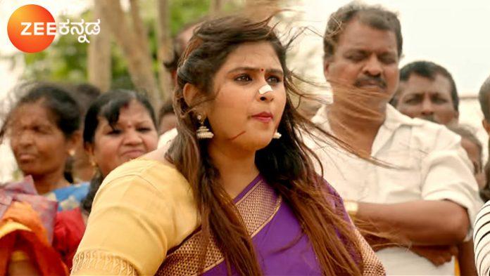 Geetha From Bramhagantu