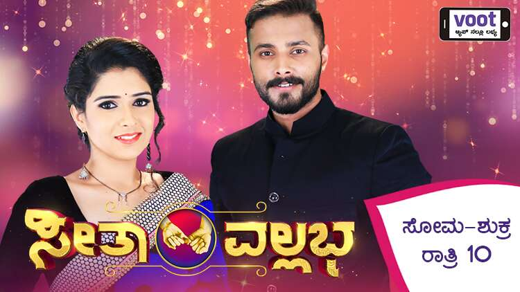 colors kannada serial schedule telecast time , online episodes