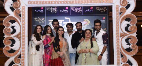 Star Cast of Colors TV Bahu Begum