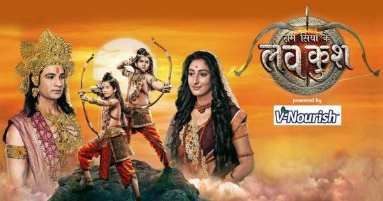 राम सिया के लव कुश ऑनलाइन एपिसोड्स वूट अप्प