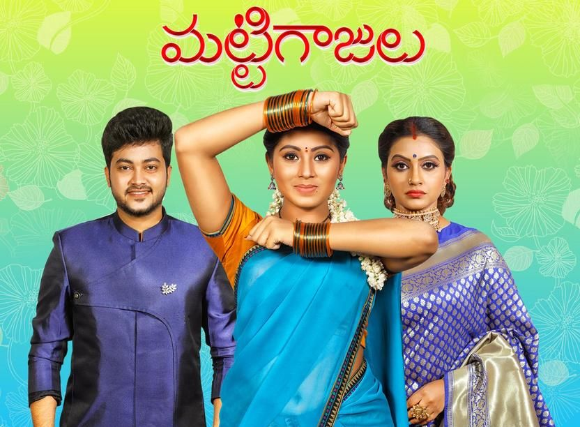 matti gajulu serial telugu today episode online available at sun nxt