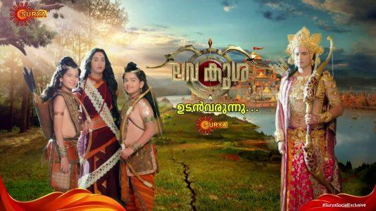 show dubbed in malayalam as lava kusha