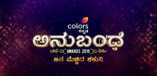 2019 colors kannada anubandha awards