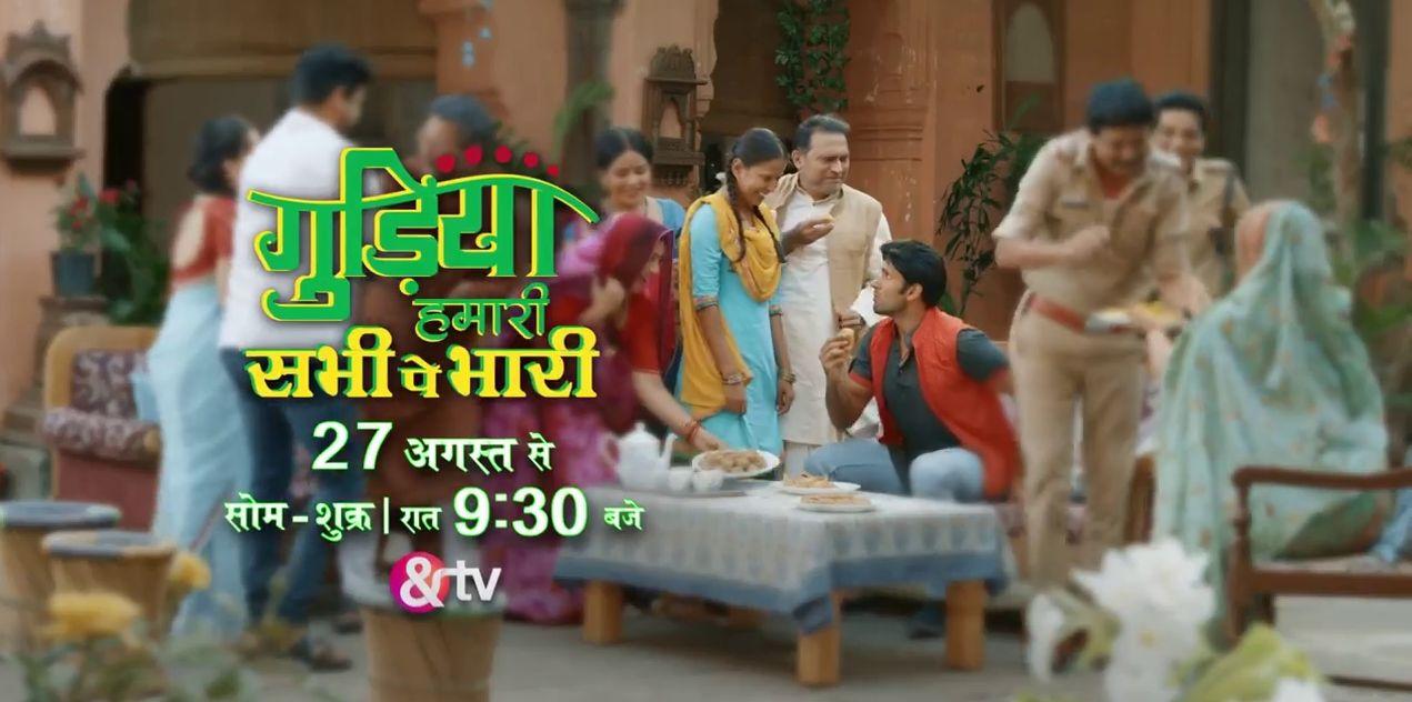Gudiya Humari Sabhi Pe Bhaari