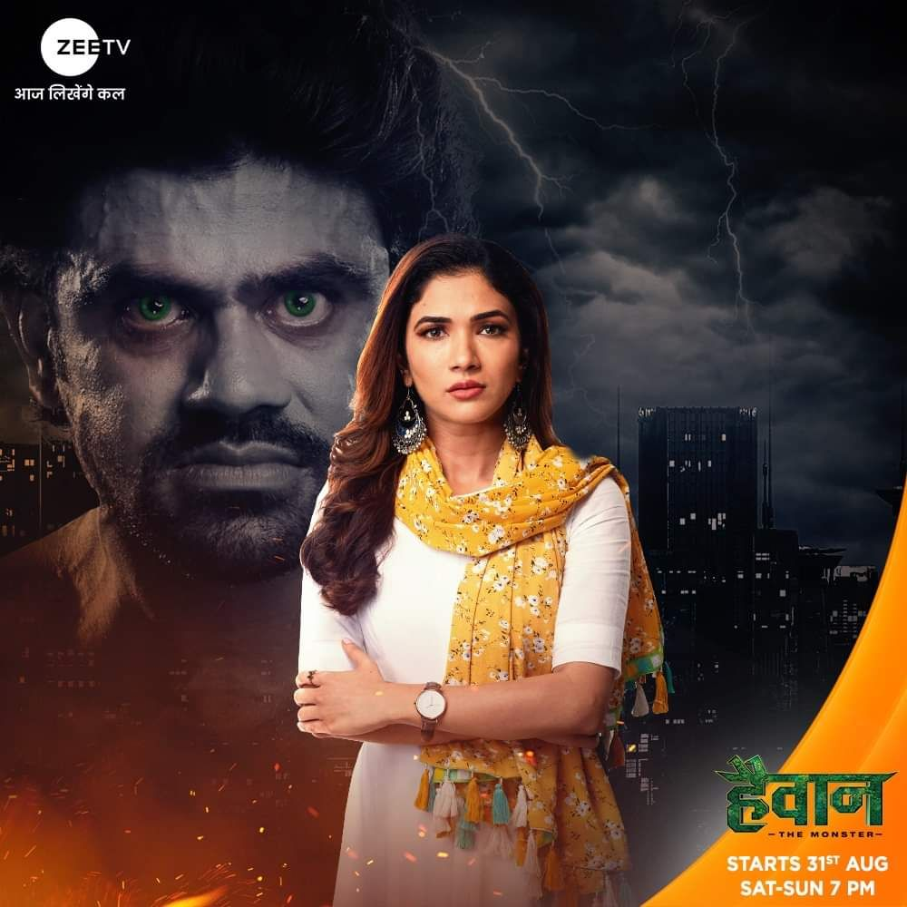 Haiwaan Launching on 31st August 2019 at 7 00 P M On Zee TV