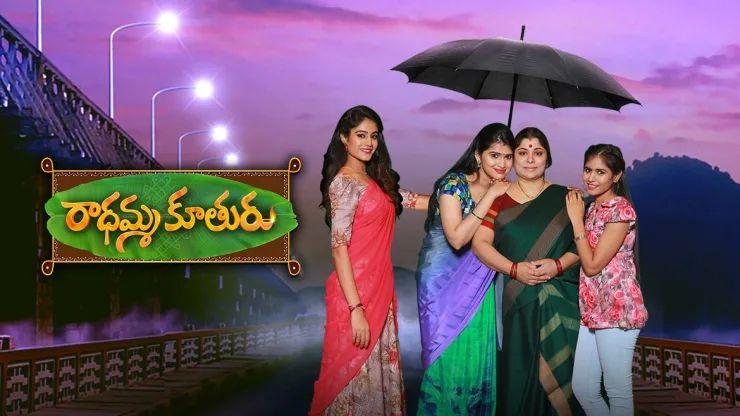 Zee Telugu Serials Schedule List Of Programs With