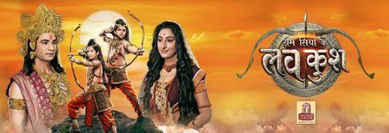 Siddharth Kumar Tewary Ram Siya Ke Luv Kush Voot App online