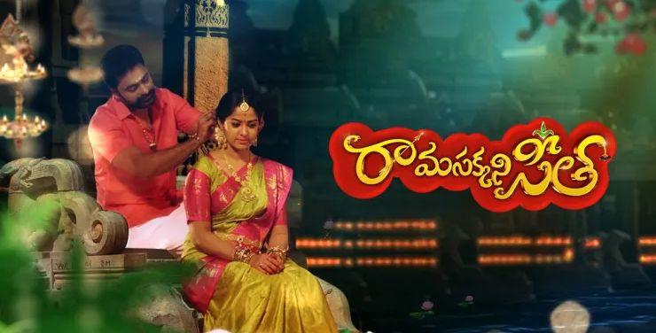 Bangaru Gajulu Zee Telugu Serial Episodes Available online