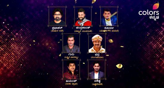 kannada tv awards 2019